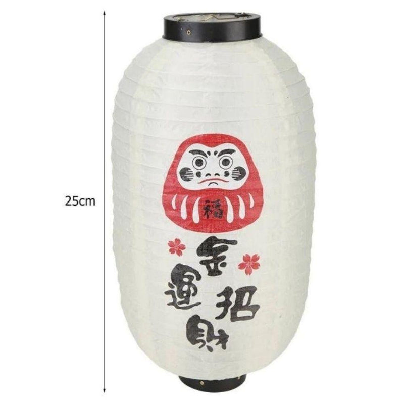Traditional Japanese Lantern - 25 cm
