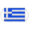 Greece Flag Face Mask