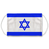 Israel Flag Face Mask