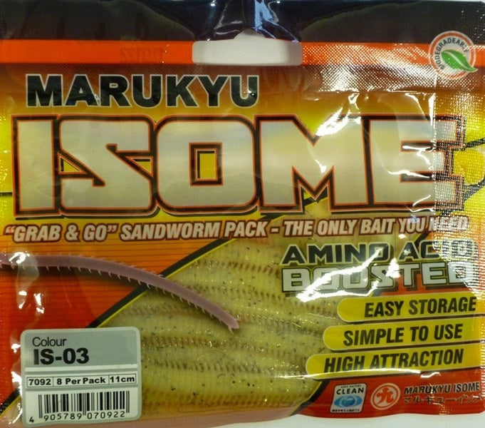 Marukyu Isome Biodegradable Worm Soft Plastics