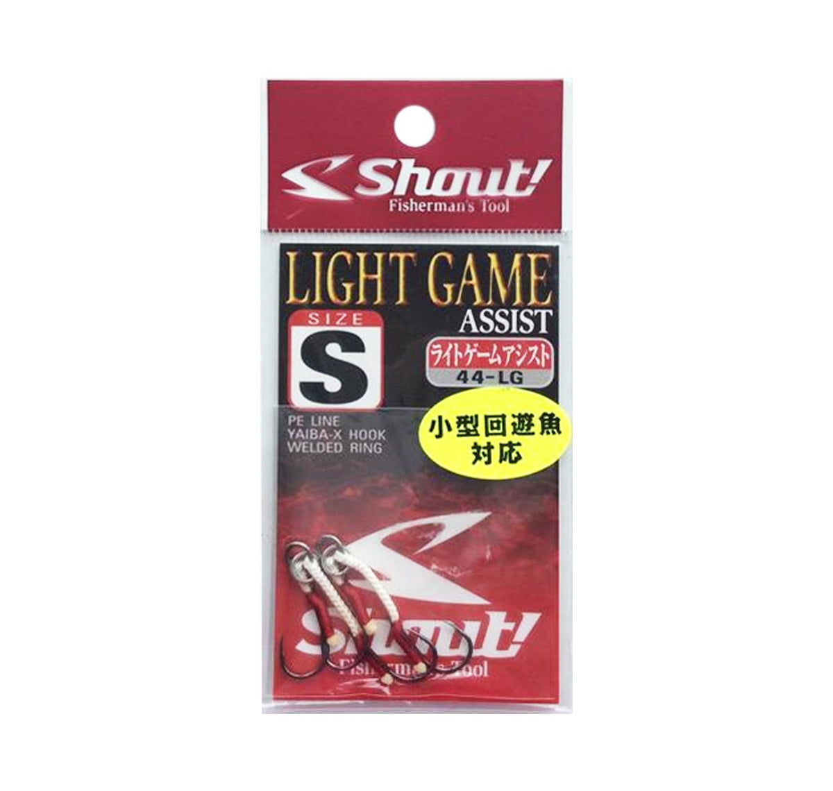 Shout Light Game Assist 44-LG Hooks