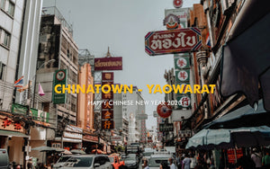 Yaowarat - The China Town in Thailand