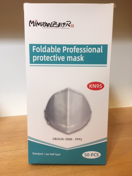 KN-95 Protective Mask, Box of 50