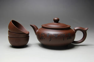 Teapot Handmade Tea Pot Cup Set 400ml Ceramic Chinese Tea Ceremony Gift BONUS 3 CUPS 50ml