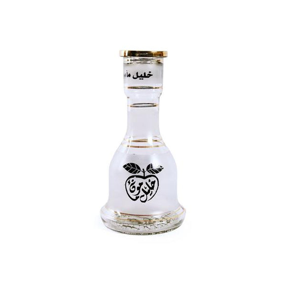 Khalil Mamoon Shisha Glass Replacement Base - www.vapein.co.uk