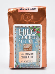 Hilo Coffee Mill Bundle - Punahele