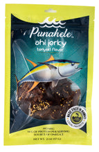 Load image into Gallery viewer, Teriyaki Ahi Jerky - Punahele