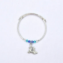 Load image into Gallery viewer, Sand Castle Charm Bracelet