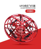 Gesture Induction Flying Saucer UFO Four-axis Induction Vehicle Suspended UAV Child Toy Hand Toss Plane UVA Kid's Toy Boy's Gift