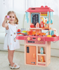 Image of Kitchen Set Toy - Kids Play Kitchen 23 Pcs