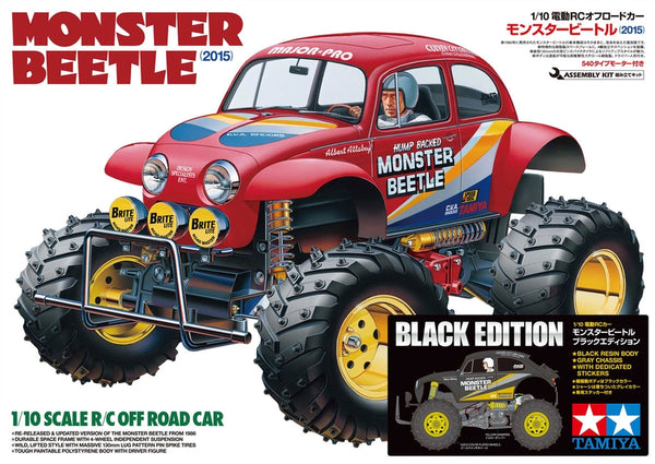 Tamiya RC 1/10 2WD Monster Beetle Black Edition Kit