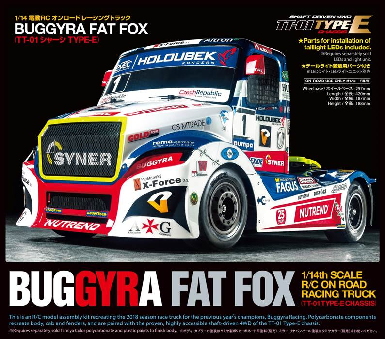 Tamiya Buggyra Fat Fox On Road Racing Truck Kit, TT-01 Type E Chassis