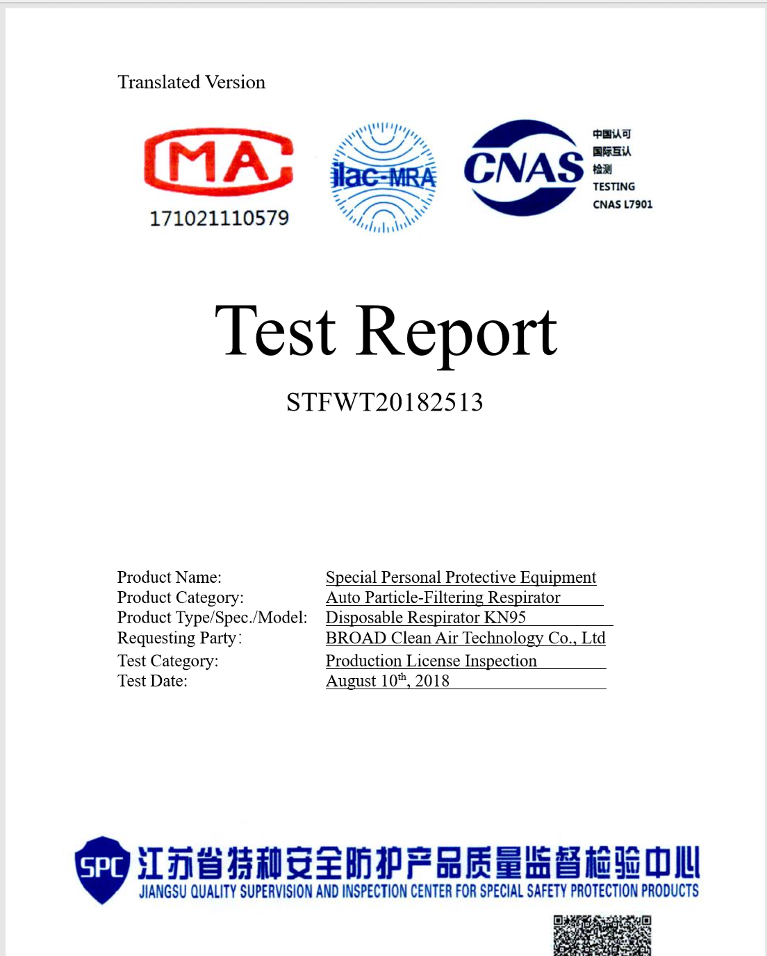 Broad airpro mask PPE test report KN95