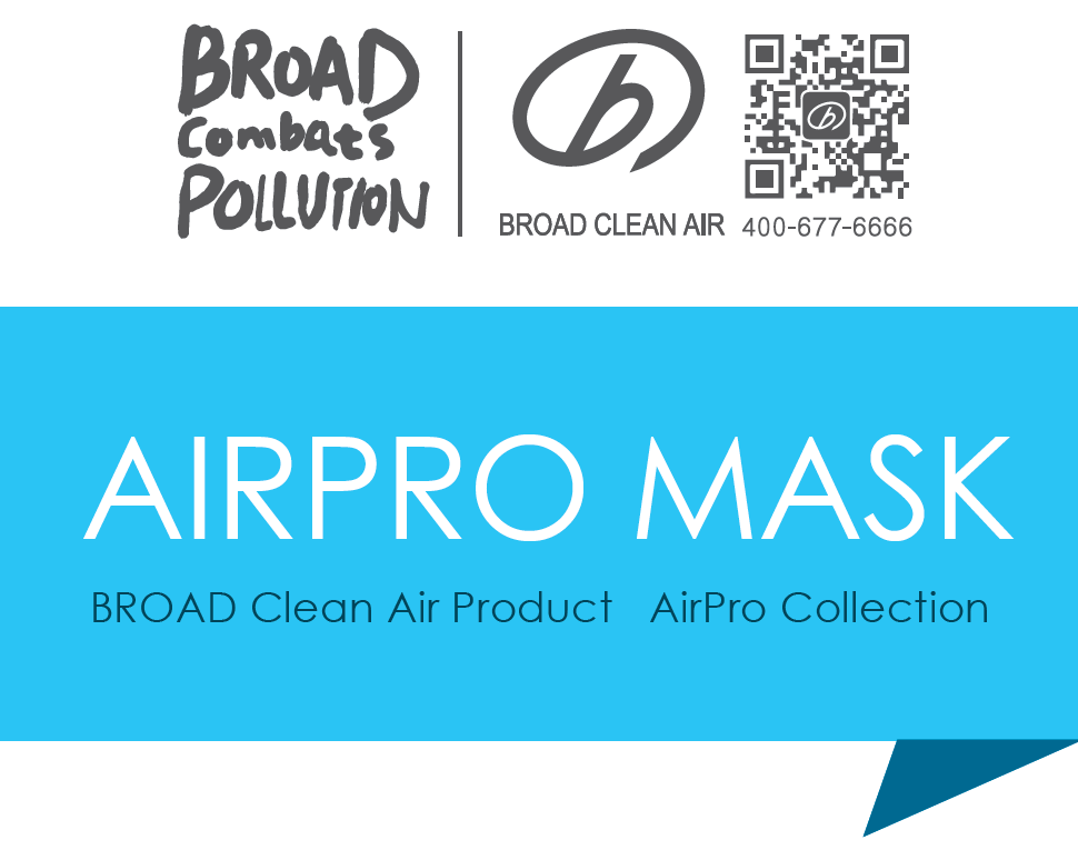 Broad Airpro Mask