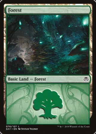 Forest (76) [GRN Guild Kit] | Pro Gamers and Collectables