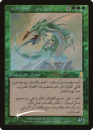 Stone-Tongue Basilisk (Arabic) [Prerelease Events] | Pro Gamers and Collectables