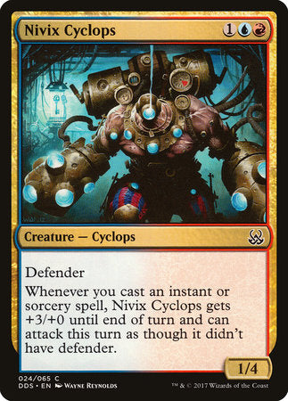 Nivix Cyclops [Duel Decks: Mind vs. Might] | Pro Gamers and Collectables