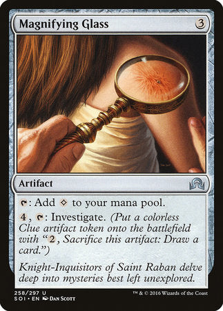 Magnifying Glass [Shadows over Innistrad] | Pro Gamers and Collectables