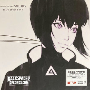 Ghost In The Shell: SAC_2045 Theme Songs+O.S.T. - Various Artists LP