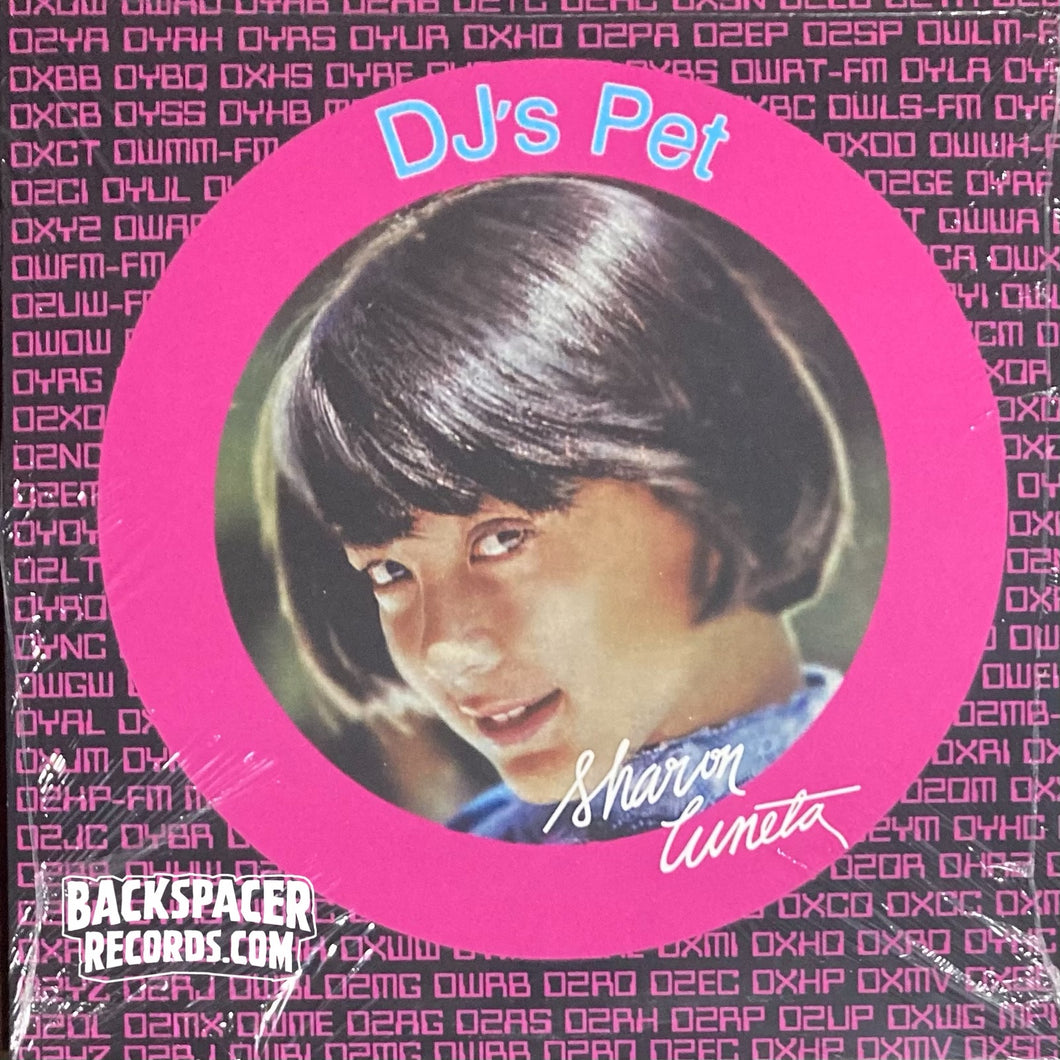 Sharon Cuneta - DJ's Pet LP (Vicor Reissue)