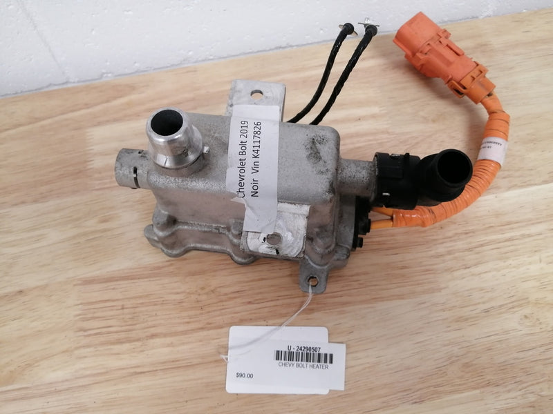 Bolt Drive motor battery cooling 24290507