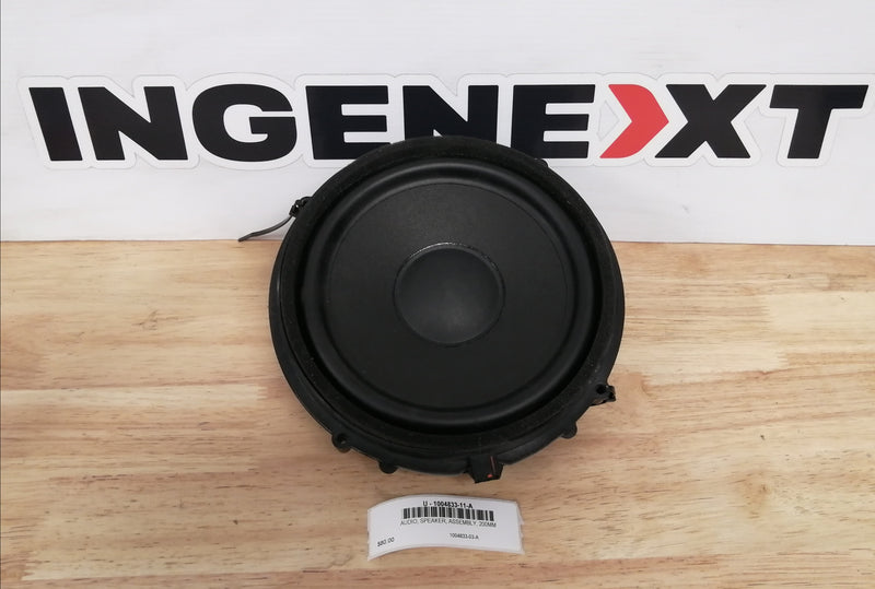 TESLA MODEL S AUDIO, SPEAKER, ASSEMBLY, 200MM 1004833-11-A