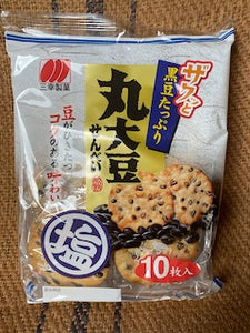Marudaizu Senbei (Rice Crackers)