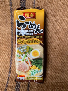 MENRAKU Ramen Noodles  2 servings