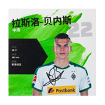 Signierte Autogrammkarten China Tour 2019
