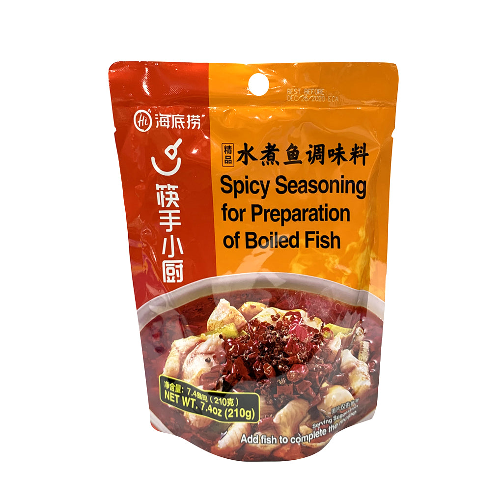 BOILED FISH SEASONING 海底撈水煮魚調味料