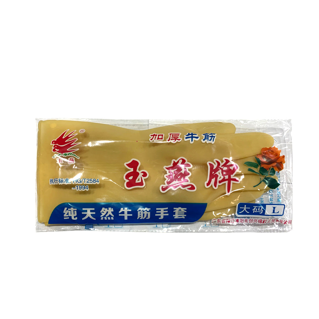 THICKENED CLOVES 加厚牛筋手套