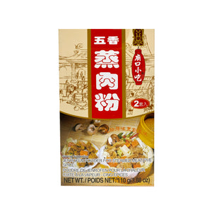FIVE SPICE POWDER 五香蒸肉粉 3.88OZ