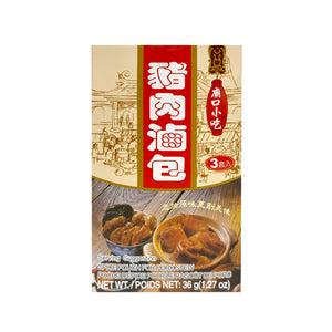 SPICE POUCH FOR PORK STEW 豬肉滷包 1.27OZ