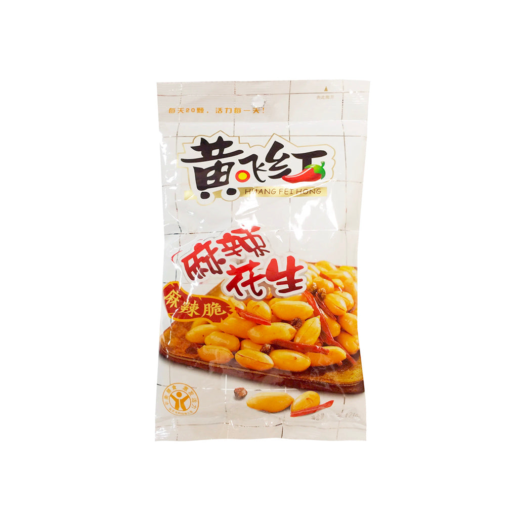 HFH SPICY FLAVOR PEANUT 黃飛紅麻辣花生 110G(3包)