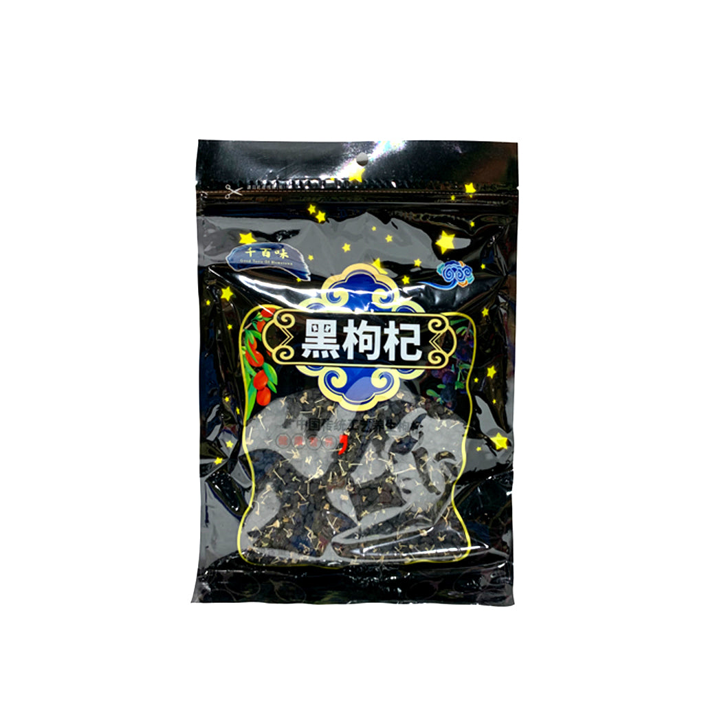 QIANBAIWEI RED DRIED GOJI BERRY 千百味黑枸杞