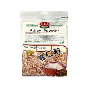 GREEMAX PEARL BARLEY POWDER 馬玉山薏仁粉 300G