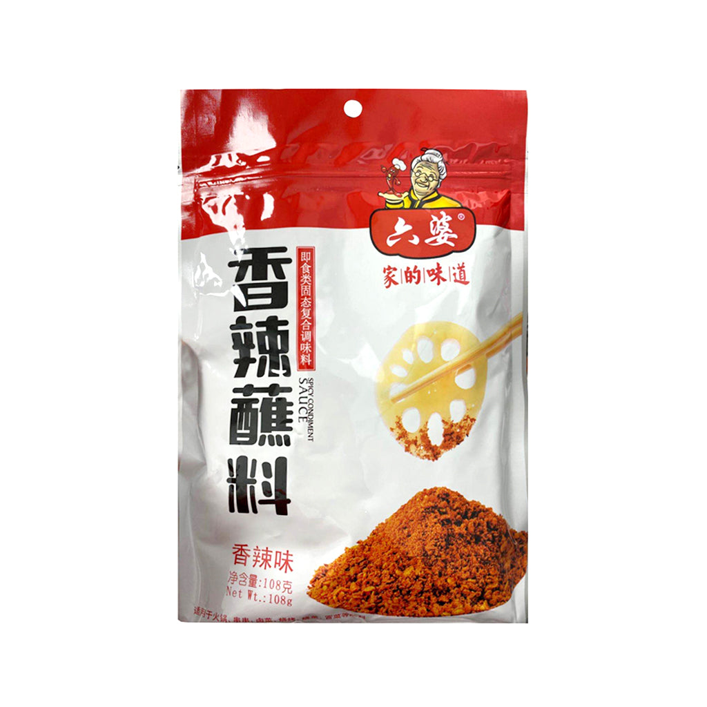 HOT CONDIMENT SAUCE 108G 六婆香辣蘸料-香辣味