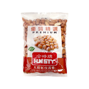 RED SKIN PEANUTS LARGE - 合時牌大粒紅皮花生 12OZ