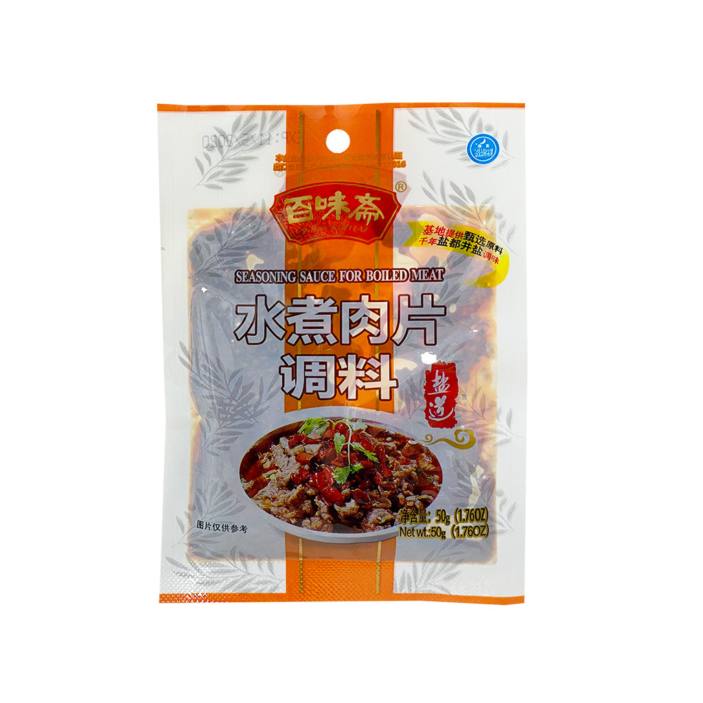 Baiweizhai Seasoned Sauce For Boiled Meat Base 百味齋水煮肉片調料