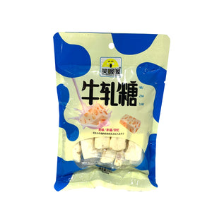 HIAOWOWO NOUGAT CANDY (SALTY FLAVOR) 笑喔喔牛扎糖-原味