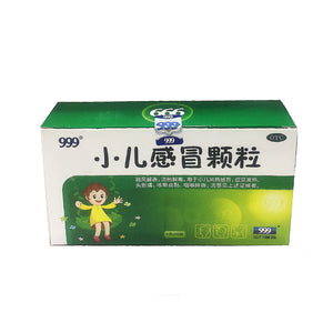 999 Ganmao Granules Cold Relief Medicine-Children 小兒感冒顆粒