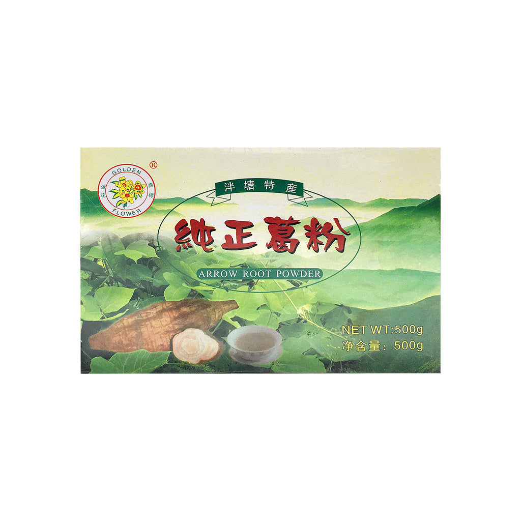 GOLDEN FLOWER ARROW ROOT POWDER金花純正葛粉
