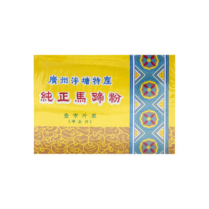 WATER CHESTNUT POWDER 純正馬蹄粉500G