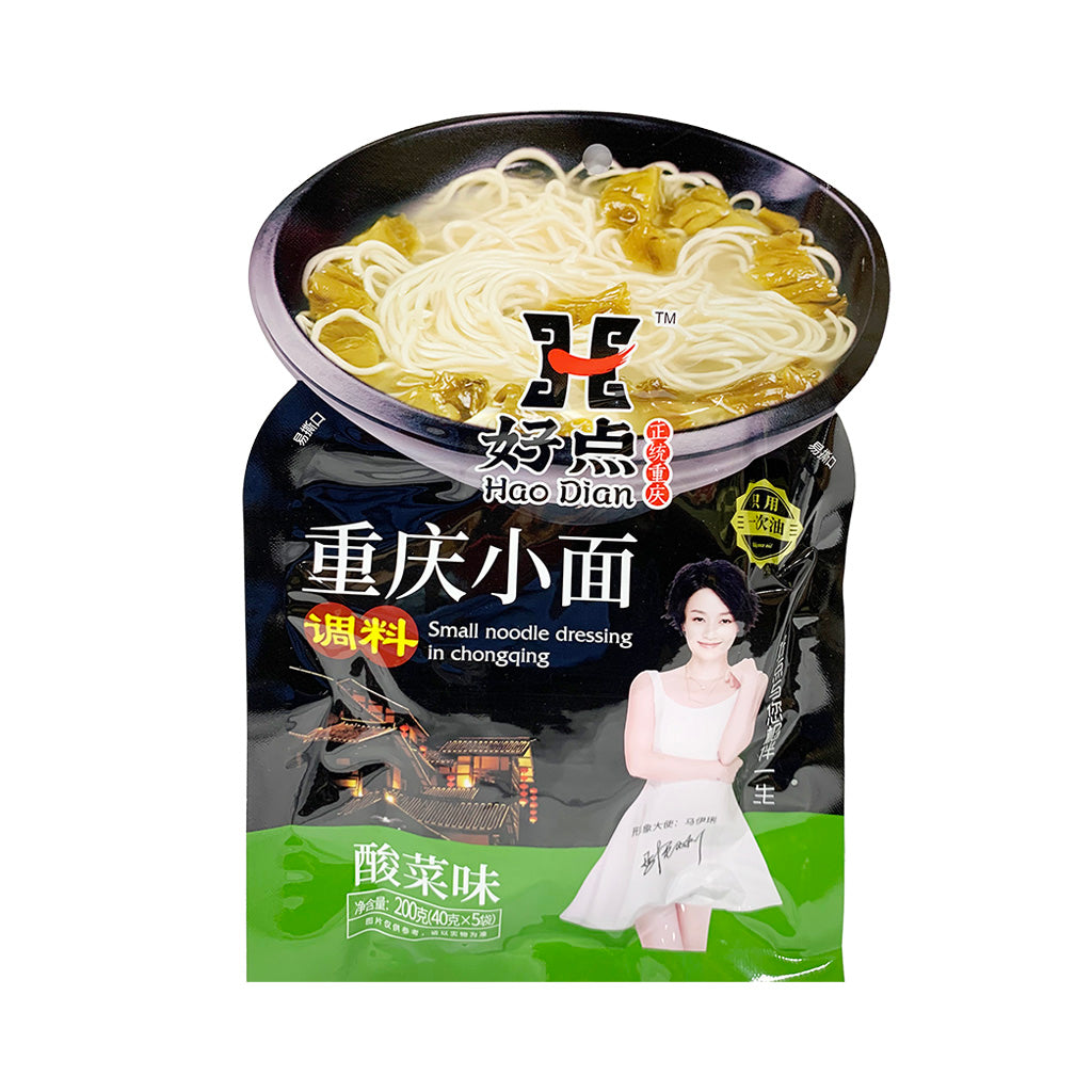 SMALL NOODLE DRESSING IN CHONGQING好點重慶小麵調料-酸菜味200G