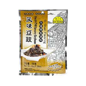 AH HUNG-FRESH CHILI SAVORY SOYBEAN風味豆豉150G