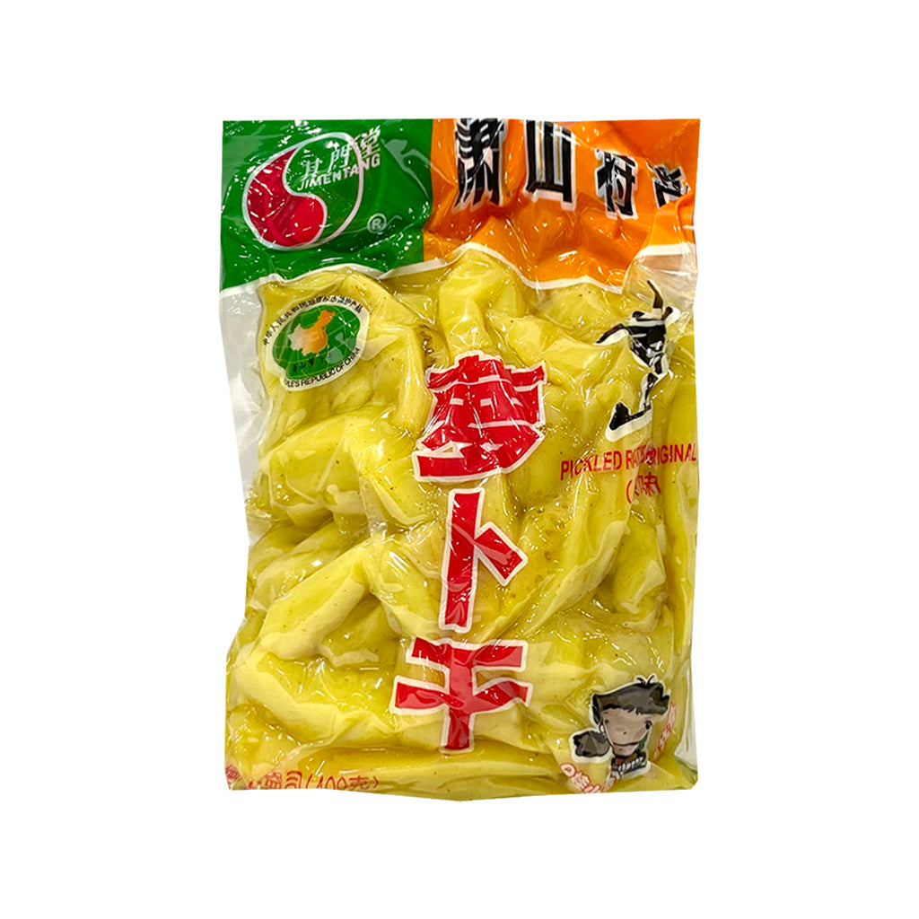 Jimentang Pickled Radish其門堂蘿蔔乾