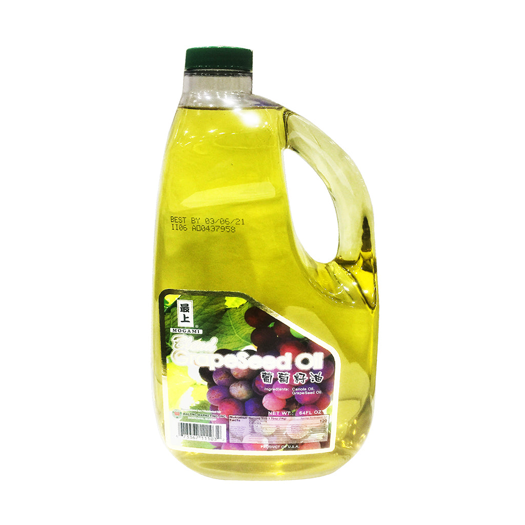 Mogami Grapeseed Oil 最上葡萄籽油