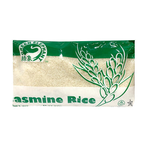 Green Elephant Jasmine Rice 綠象茉莉香米 5LB