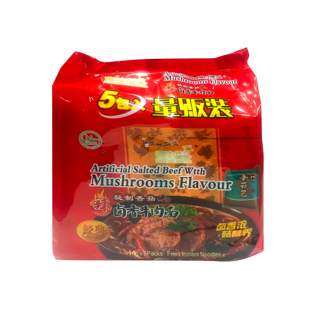 Artificial Salted Beef With Mushroom Flavor Noodle 素味謀面滷香牛肉麵 116G*5