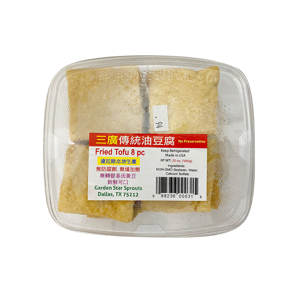 HANDMADE FRIED TOFU 三廣傳統油豆腐 8pc